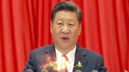 2020年通州区老干部迎国庆网络联欢会