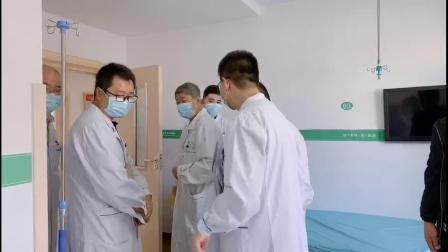 黑龙江中德骨科医院征集贫困家庭股骨头坏、腰椎间盘突出等疑难病例患者 主任查房中