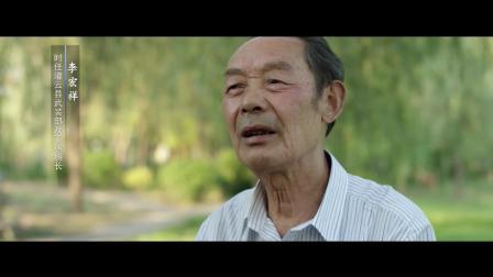连云港-灌云县《勤廉典型—王继才》