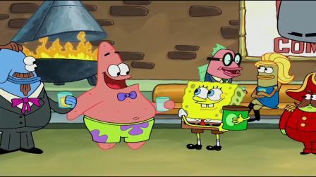 海绵宝宝:蟹老板变得超有钱,洗澡都用钞票,金币成大堆!