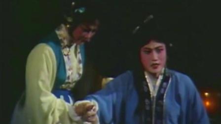 [越剧]王文娟、孟莉英-红楼梦-焚稿(1986年8月徐王流派演唱会)
