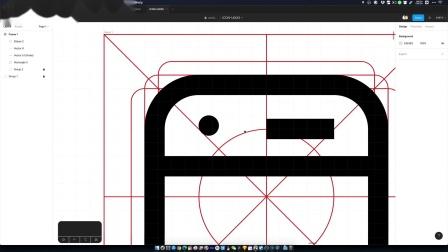 新像素 Figma 新手教学 18-1 补充篇: 画图标/ICON UI 设计培训