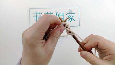 【A197集】菲菲姐家-棒针编织围巾-水浪花花型的织法
