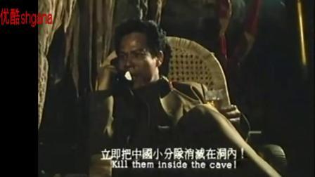 闪电行动:尔跟方永平到里头看看有,[个洞是没出口的,他?