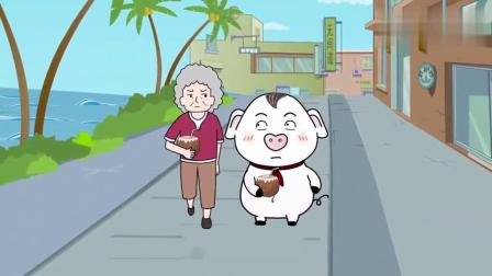 猪屁登:奶奶约屁登见面,说自己想做好人,刚说完又做坏事了