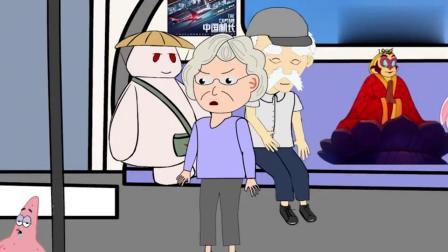 草帽肥肥:奶奶故意占座,肥肥自有妙招,这下尴尬了吧