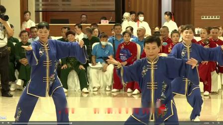 2020海南省中老年人太极公开赛【昌江县】拳竞赛高清版