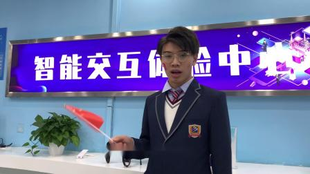 石家庄新华电脑学校祝愿祖亲繁荣昌盛!