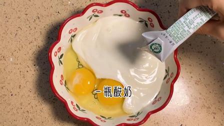 超简单橙香酸奶蛋糕,没有一滴水一滴油,清香可口! #酸奶 #美食