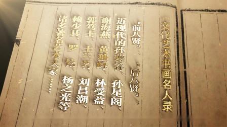 广东揭阳榕城美术馆