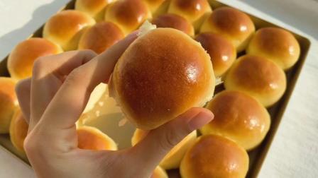 面包做得好 小哥哥随便找 幸福感十足的蜂蜜牛奶小面包!