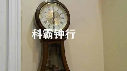 木质报时挂钟摆钟家用客厅钟表挂钟挂钟专卖