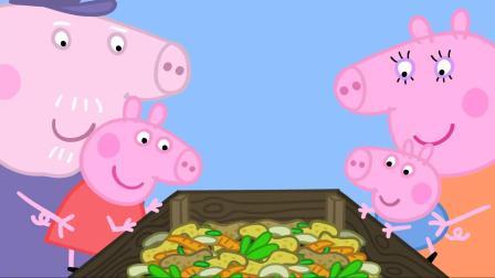 小猪佩奇:爷爷的朋友们,是一堆小蚯蚓,帮助爷爷做堆肥呢!