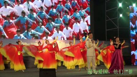 """殷馨广场舞——东营市2020年""""欢乐黄河口""""广场群众文化活动之夜"""