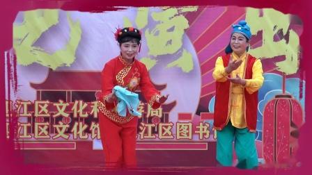 2020迎江区《庆国庆·迎中秋》部分展演视频欣赏 黄梅小戏《夫妻观灯》