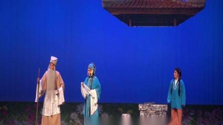 吕剧《清风亭认子》淄博市张店区星光地方戏剧社