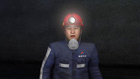 """陕西银河煤业开发有限公司""""9·1""""机电事故警示教育片-3"""