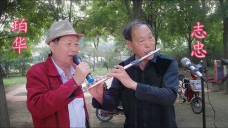 我的快乐就是想你珀华  三维k歌  长笛伴奏志忠