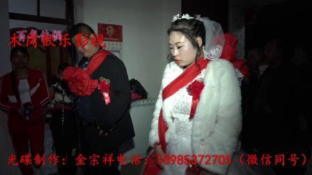 贵州省六盘水市六枝特区木岗镇把士村下寨罗大鹏与陈晓雨婚礼下
