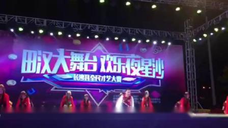 藏舞 欢度国庆