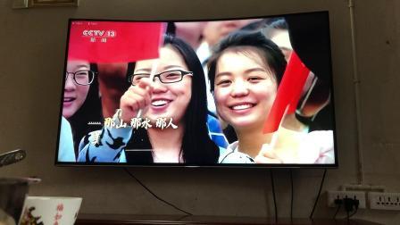 中央电视台新闻频道下午1点(特别节目)奋进中国,奋斗有我