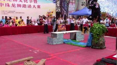 """2020江海龙狮文化节暨""""庆国庆江中珠龙狮邀请大赛"""" (9蓬江区腾毅龙狮团)"""