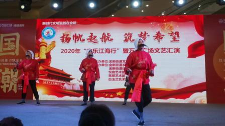 20201003南通市通州区金新街道三姓街村四季民乐团表演唱《文明之歌》