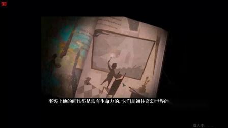 谜画之塔3阴影追踪[预告]