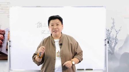 刘红云:指三重、叉三穴、人皇穴,三穴搭组能调一种特殊疾病
