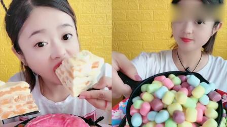 小可爱吃播:水果蛋糕,棉花糖,各种口味任意选,是我向往的生活