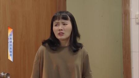 外来媳妇本地郎20201004:婆婆来了(四)