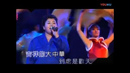 笛子曲【亲亲我的黄土地】#C2调