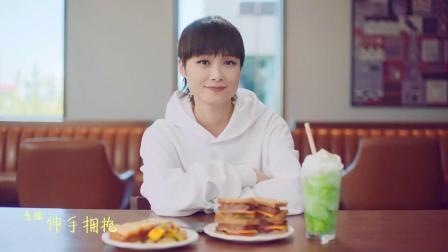Good Good MV 李宇春新歌via网络