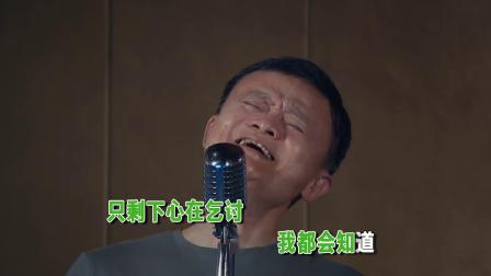 王菲云K歌完整版 MV via网络