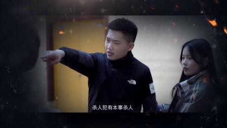 院线电影《无所畏惧之救赎1》预告片