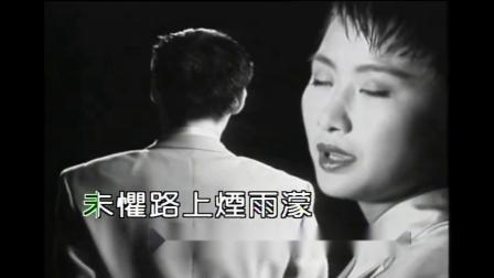 笛子曲【相思风雨中】大bB2调