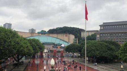 重庆渝中区人民大礼堂、中国三峡博物馆、重庆人民