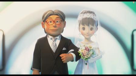 【3DM游戏网】《哆啦A梦 伴我同行2》预告2