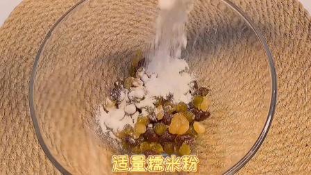 软糯香甜的蜜豆糯米糕,糯叽叽的,好吃不沾牙