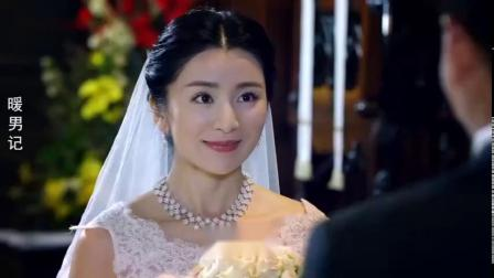 暖男记:有情人终成眷属,女孩终于穿上总裁准备的婚纱,美梦成真