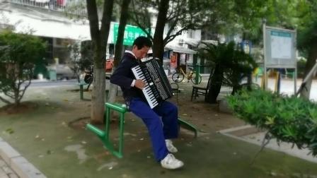 郑建成手风琴独奏《西班牙女郎》