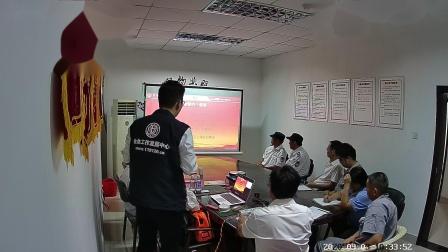 消防知识培训20200903第二节