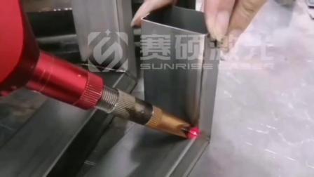 手持激光焊接机铝合金焊接