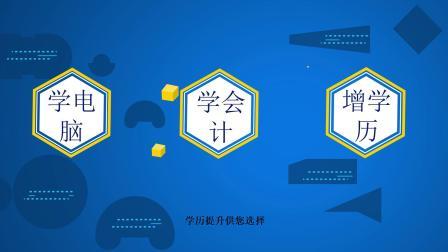 赤峰东方电脑(计算机)培训学校