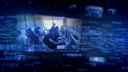赤峰东方职业技能培训学校