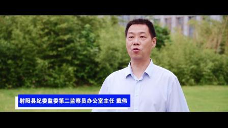 """盐城-射阳县""""小清单""""管住基层""""微权力"""""""