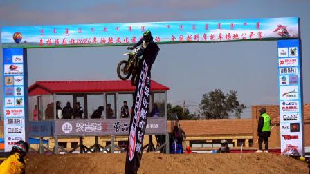 2020内蒙古乌拉特后旗潮格温都尔镇越野摩托车场地赛