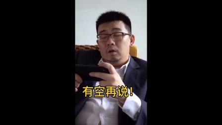 清廉中国丨懒政要不得