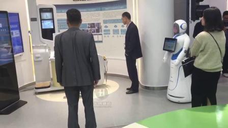 智能机器人华创盛远科技