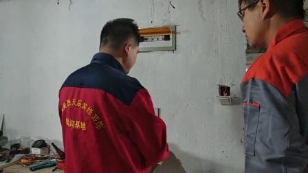 水电工证怎么考多少钱,水电工培训学校学费,上海水电工培训